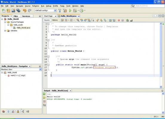 NetBeans_Java_7